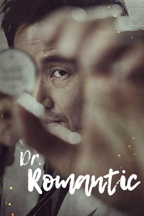 Dr. Romantic: Season 1