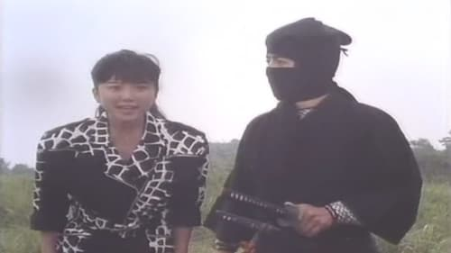 The Mobile Cop Jiban 1989 Streaming Online: Kidou Keiji Jiban – Episode Episode 36