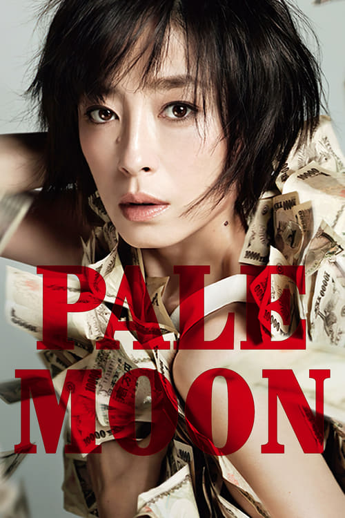 Pale Moon (2014) Poster