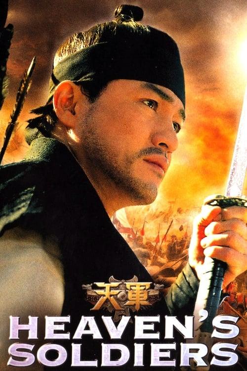 Heaven's Soldiers (2005)