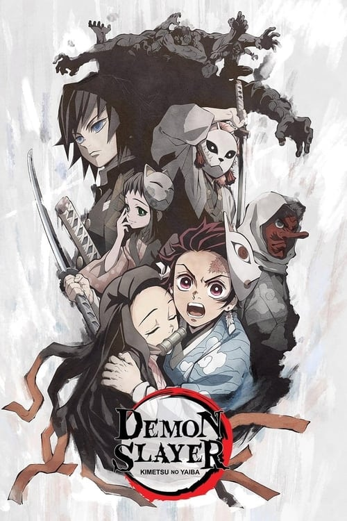 Demon Slayer: Kimetsu no Yaiba: Sibling's Bond (2019) Poster