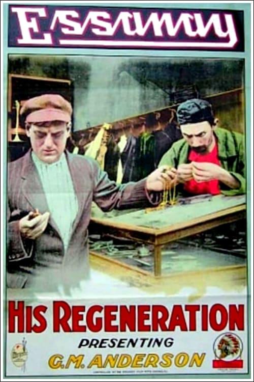 مشاهدة His Regeneration على الانترنت