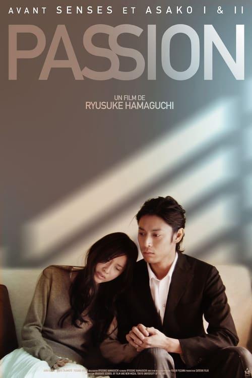 Passion (2008)