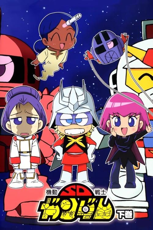 Mobile Suit SD Gundam Mk II (1989)