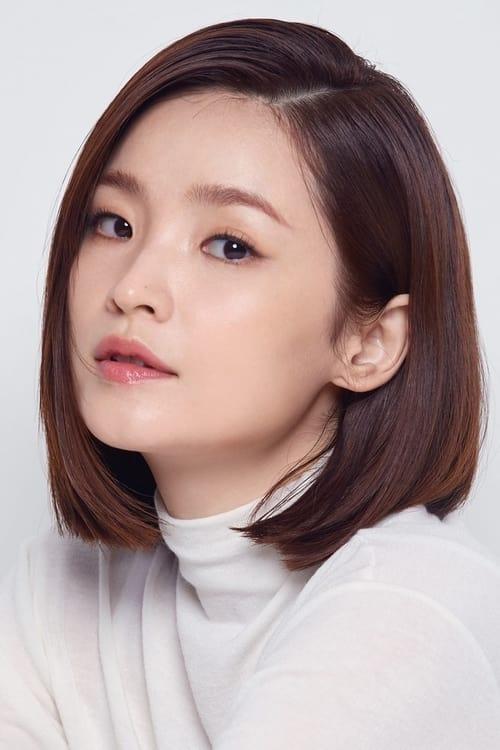 Kép: Jeon Mi-do színész profilképe