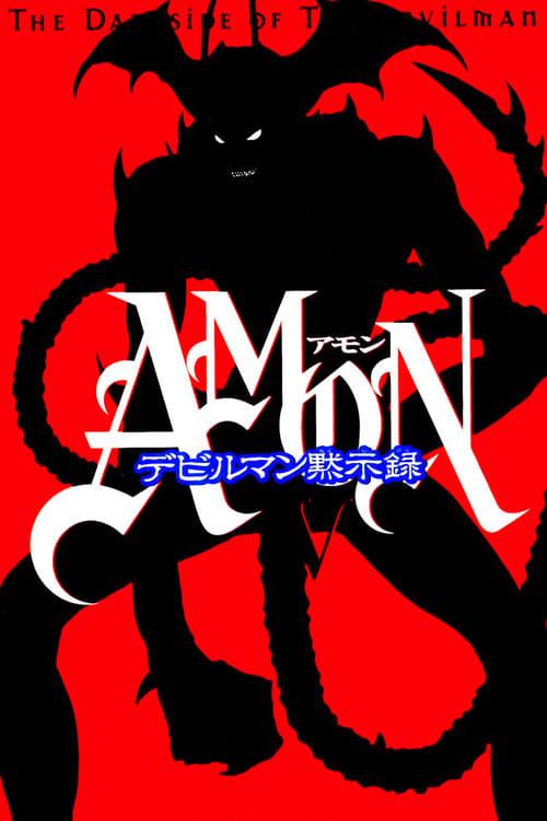 Filme Amon: Devilman mokushiroku Grátis