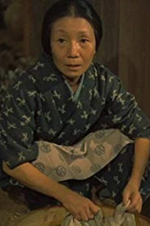 Kikue Mōri