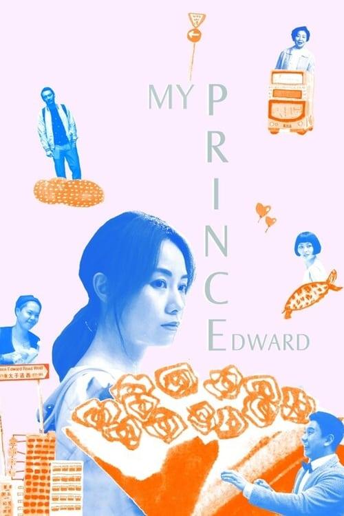 My Prince Edward (2020)