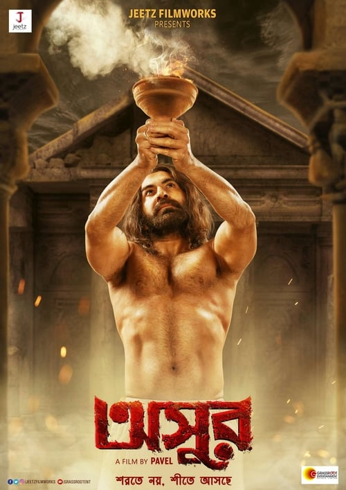 Watch Asur (2020) Movie Free Online