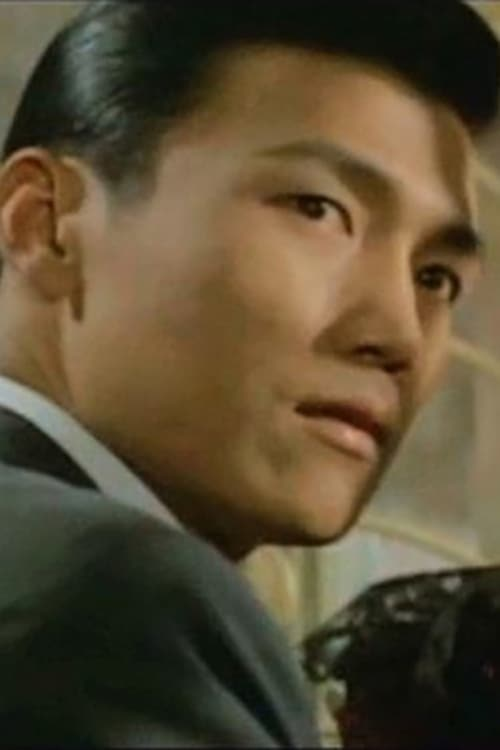 Yueh Yang