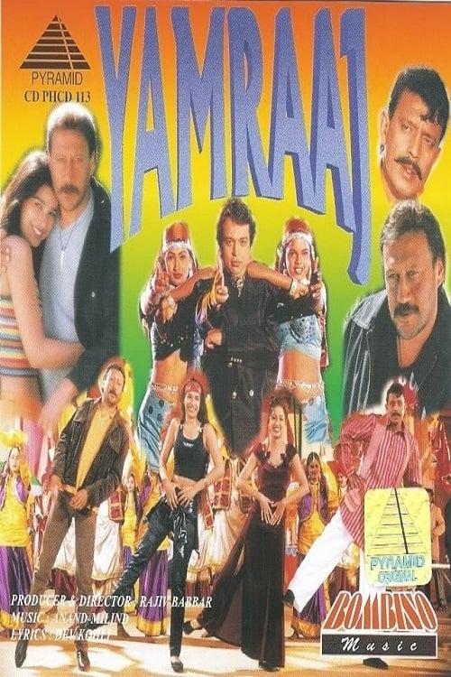 Yamraaj film en streaming