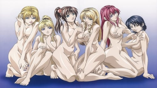 Bible Black: Only