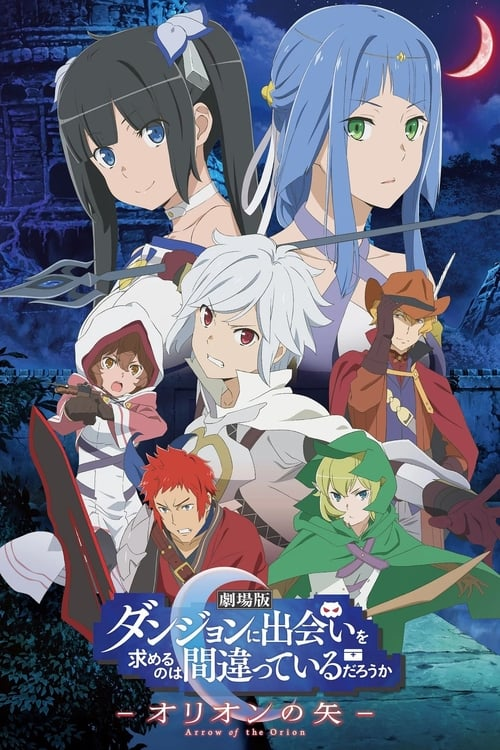 [VF] DanMachi : Arrow of the Orion (2019) streaming film en français