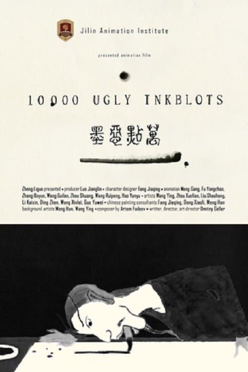 10 000 Ugly Inkblots