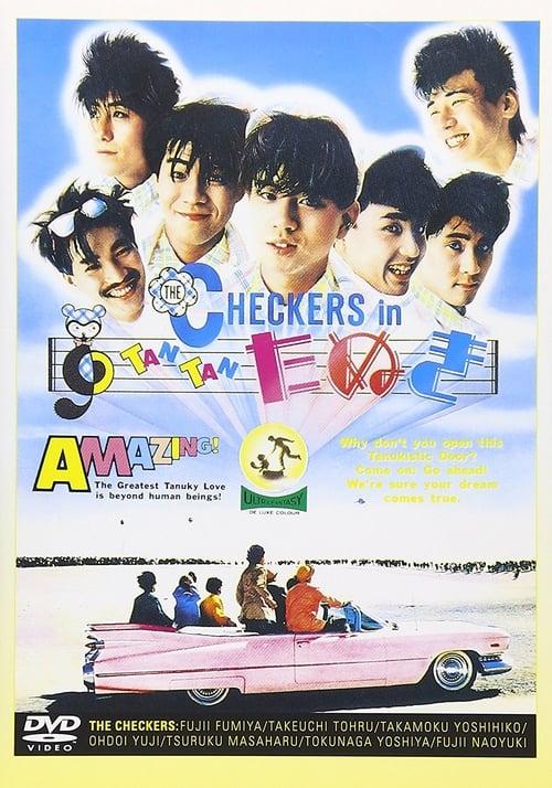 Checkers in Tan Tan tanuki (1984)