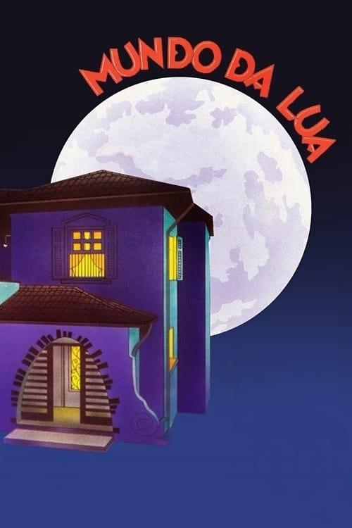 Moon World (1991)