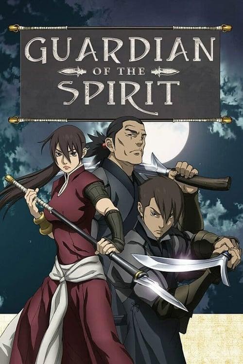 Moribito: Guardian of the Spirit
