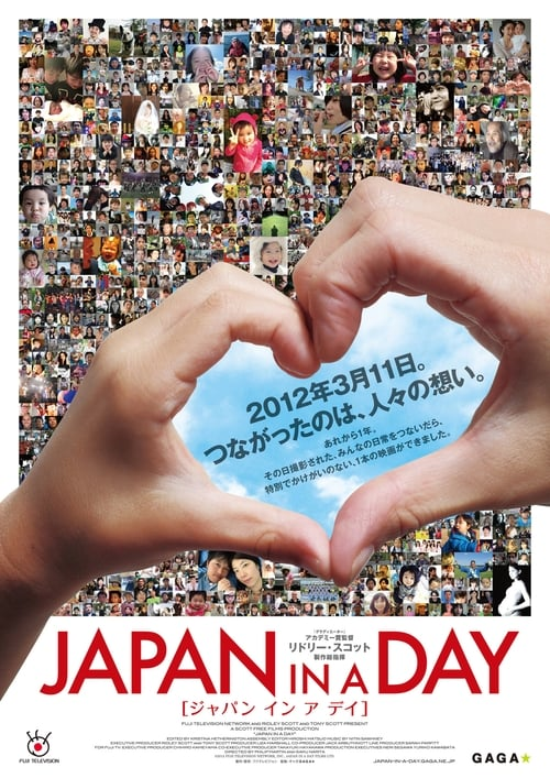 Mira La Película Japan in a Day Gratis
