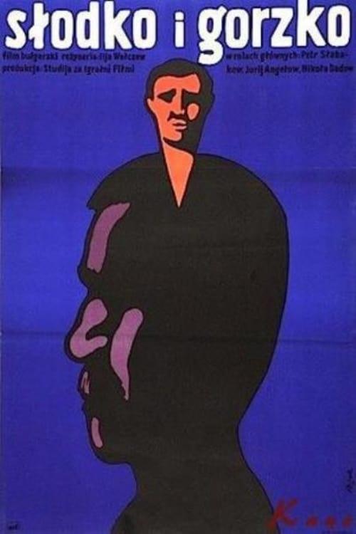 Сладко и горчиво (1975)