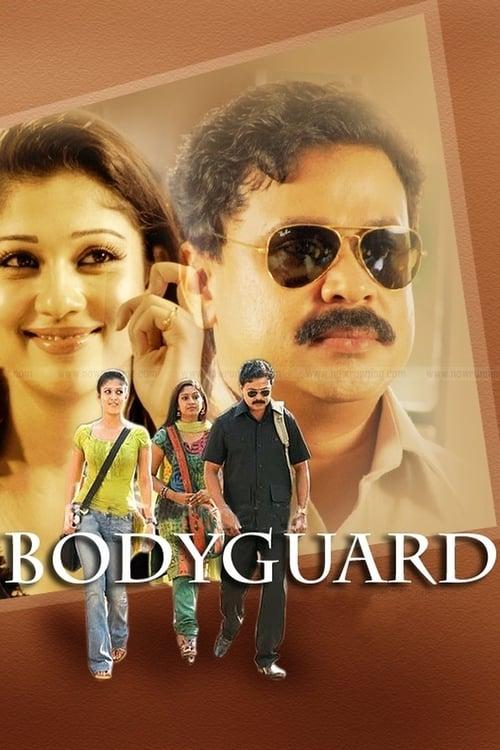 Largescale poster for ബോഡി ഗാർഡ്