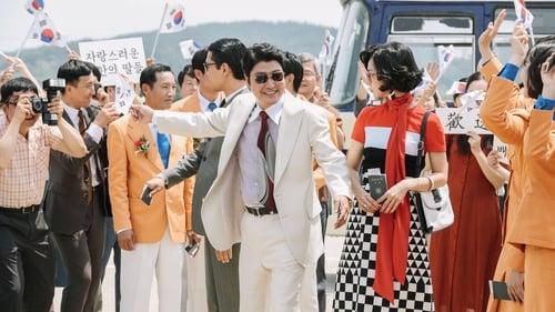 Ma-yak-wang (2018)