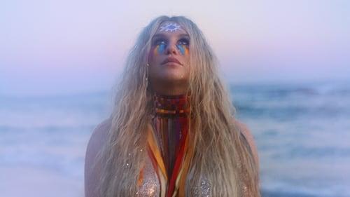 Rainbow  - The Film trailer 2017