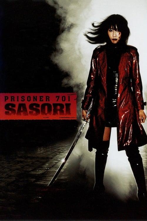 Prisoner 701: Sasori (2008)