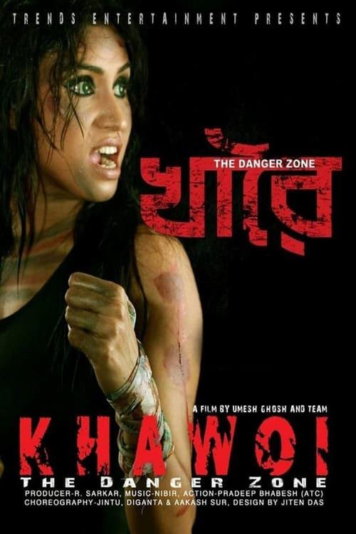 Khawoi: The Danger Zone (2015)
