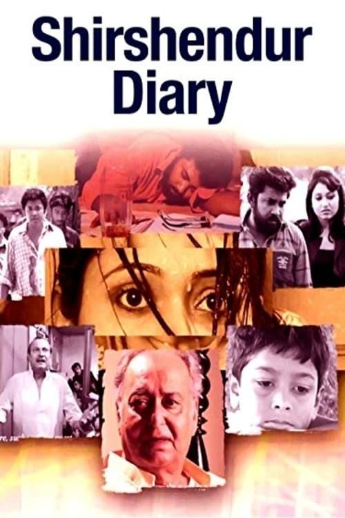 Shirshendu's Diary ( Shirshendur Diary )