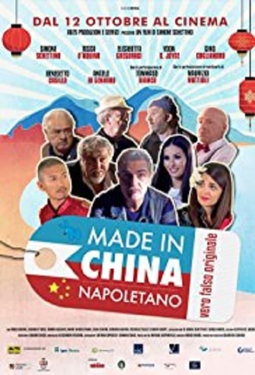 Made in China Napoletano trailer 2017