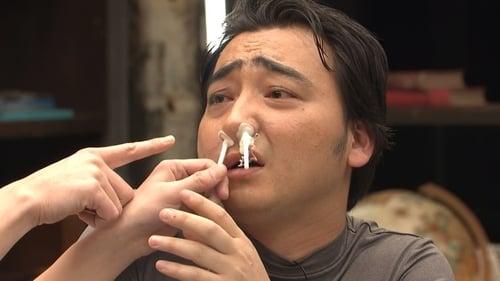 Poster della serie HITOSHI MATSUMOTO Presents Documental