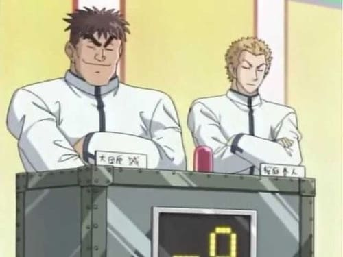 Watch Eyeshield 21 S1E125 Online