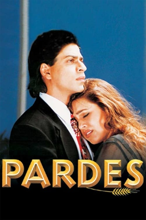 Largescale poster for Pardes