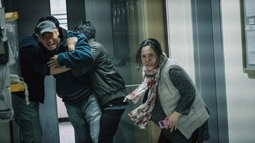 Idol (Woosang) (2019)