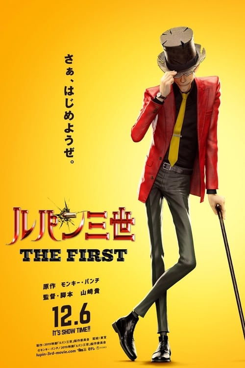Without Registering Lupin the Third: THE FIRST