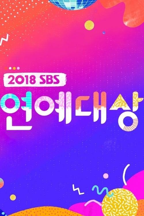 SBS Entertainment Awards-Azwaad Movie Database