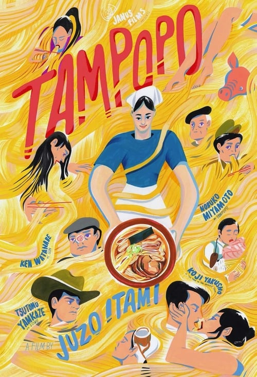 Ver pelicula The Making of Tampopo Online