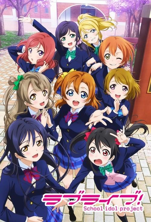 Love Live!: Season 1