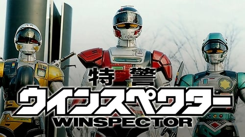 Winspector Police Spéciale
