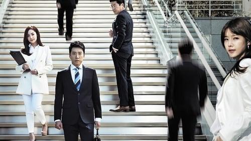 ซีรี่ย์เกาหลี A New Leaf ทนายเก่าหัวใจใหม่ ซับไทย (จบ)