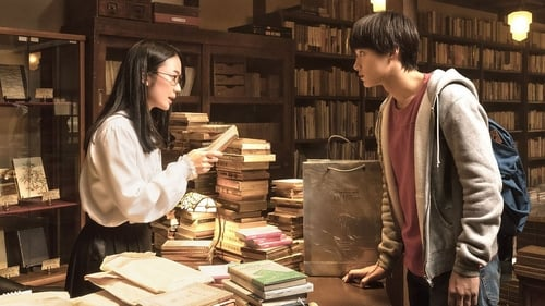 The Antique: Secret of the Old Books (2018)