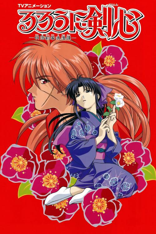 Rurouni Kenshin - Action & Adventure / 1996 / ab 12 Jahre / 3 Staffeln