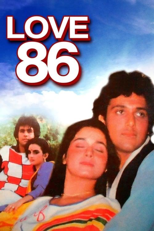 Love 86 (1986)