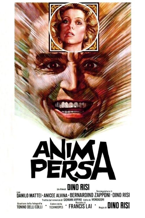 مشاهدة Anima Persa خالية تماما