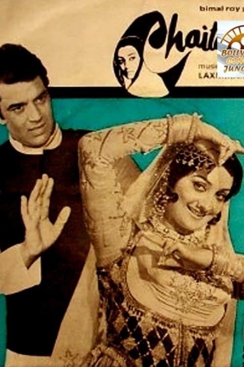 Chaitali (1975)