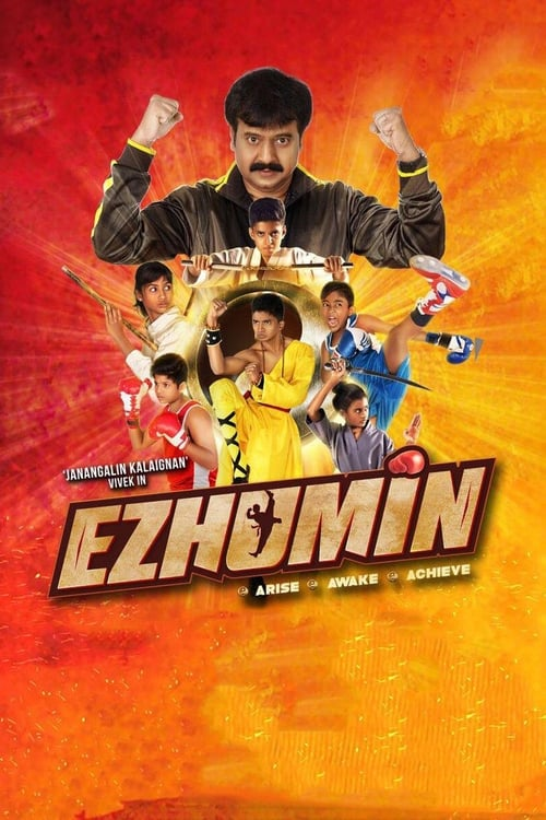 Ezhumin (2018) HDRip Tamil Full Movie Online Download