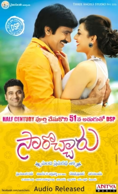 Largescale poster for Sarocharu