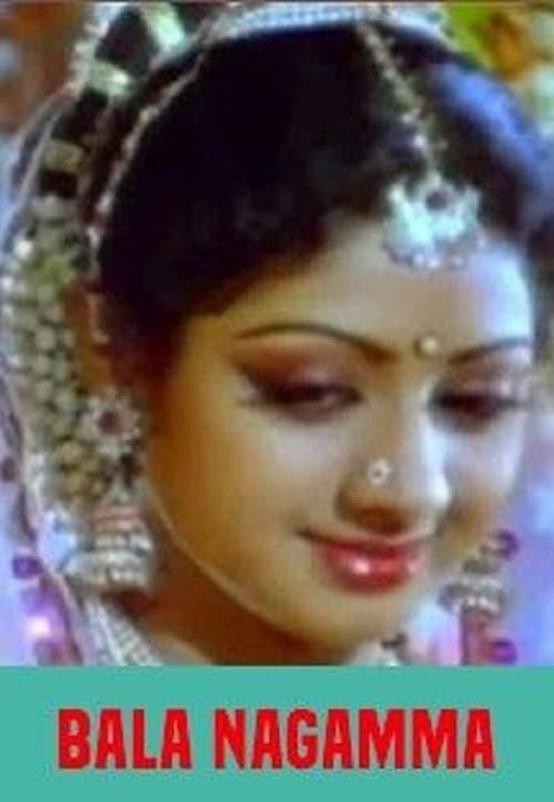 Bala Nagamma (1981)
