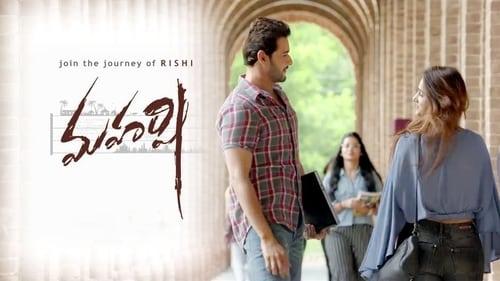 Maharshi (2019) (Telugu)