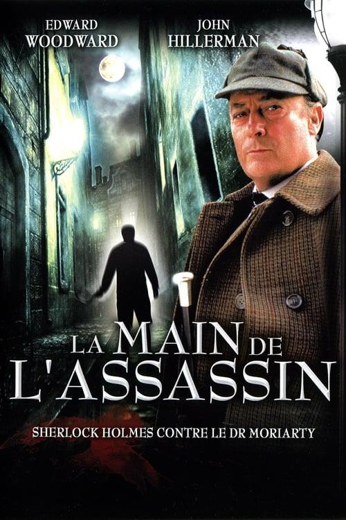 Film Sherlock Holmes et la main de l'assassin De Bonne Qualité